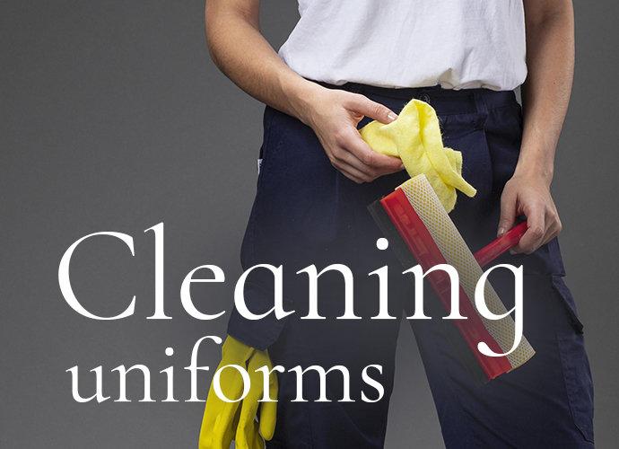 Униформа уборщицы