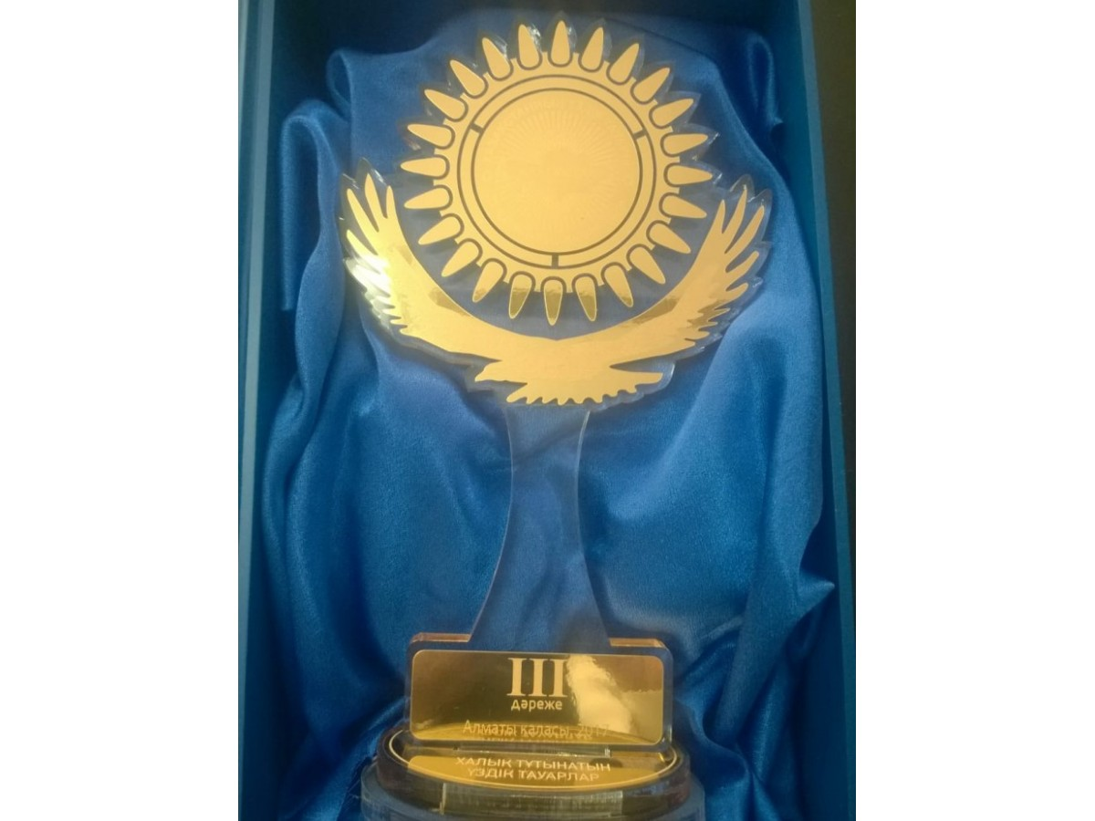 Company Profimoda prize winner of the best product of the year in Kazakhstan