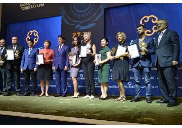 Profimoda победитель конкурса «Лучший товар года 2017»