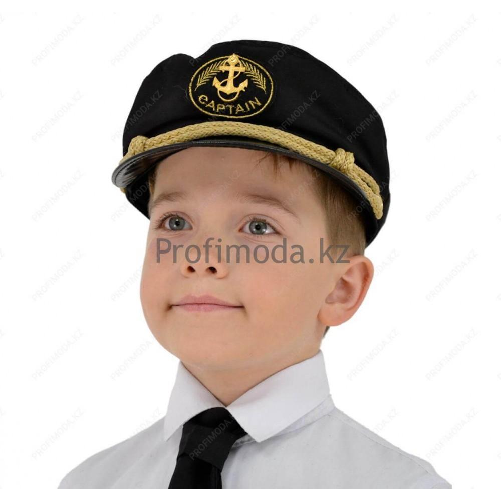 Cap Captain