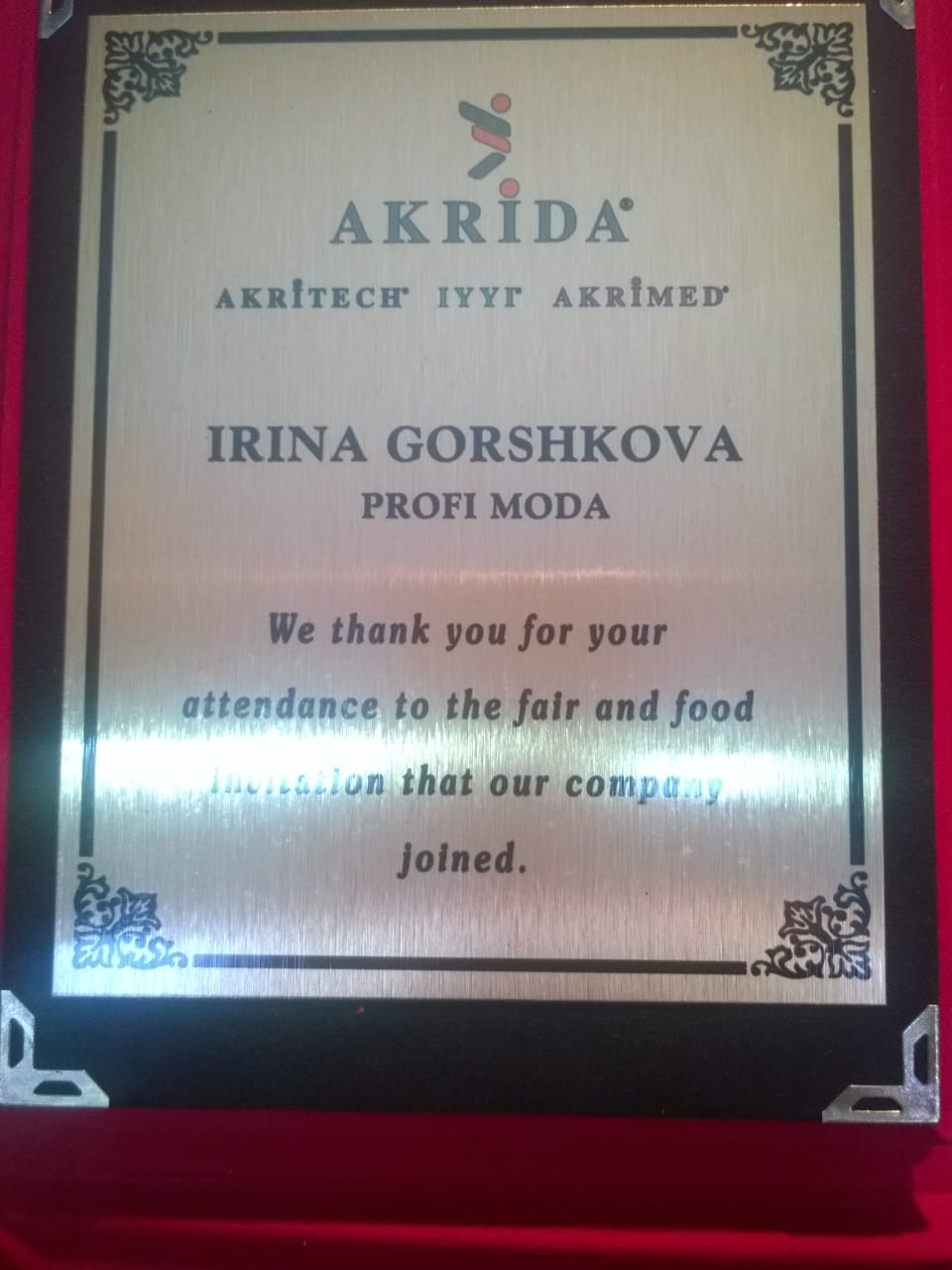 Компания Profimoda получила памятную медаль в Турции