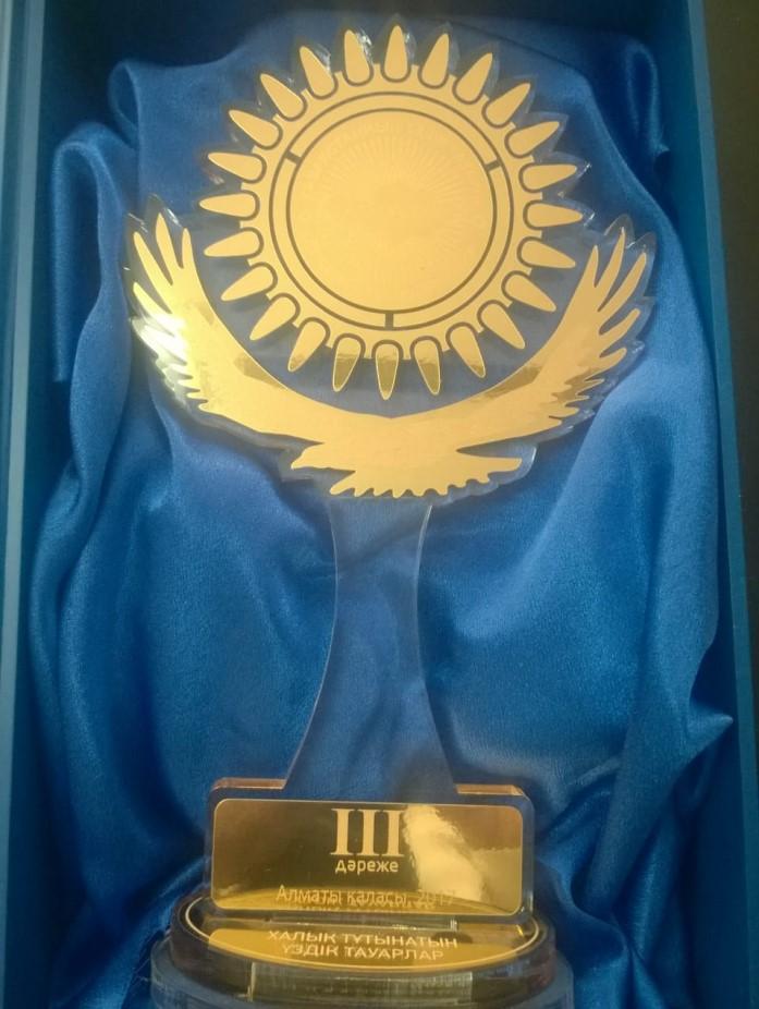 Profimoda призер конкурса лучший товар года Казахстана