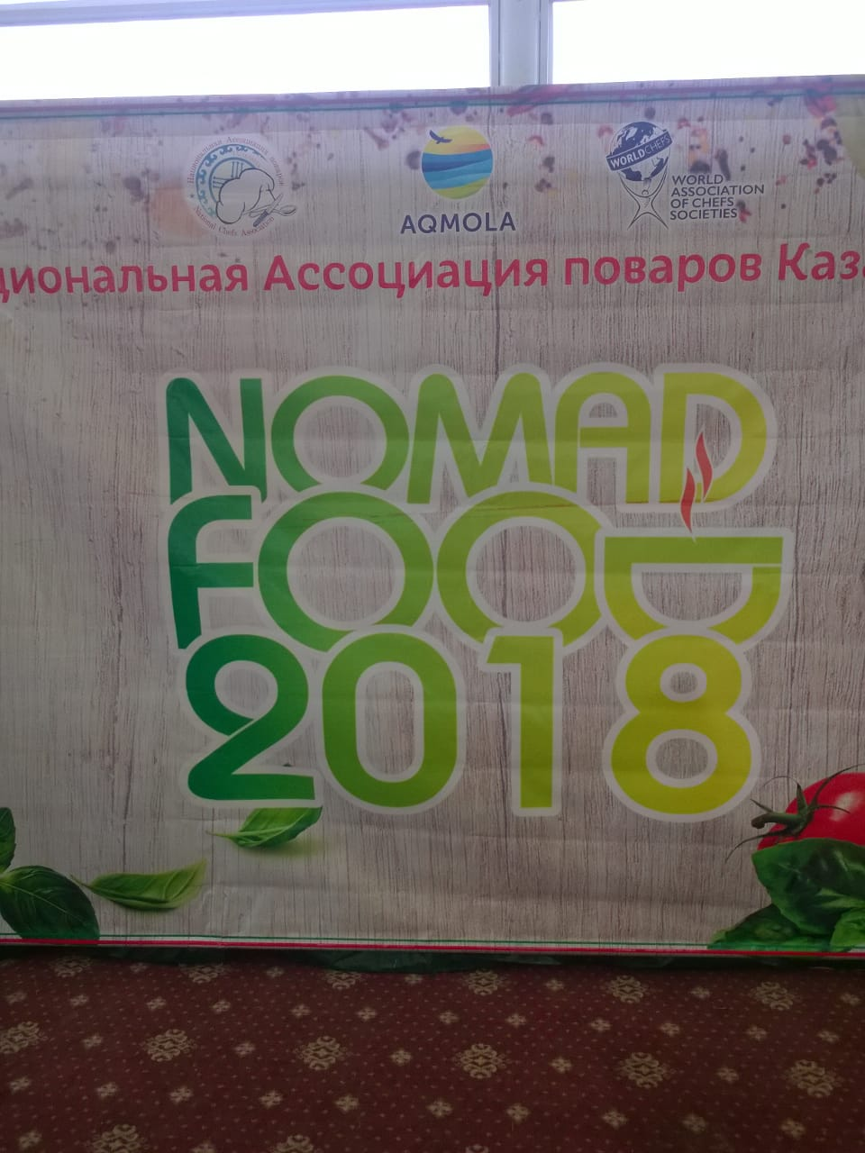 Фестиваль на берегу озера Щучье