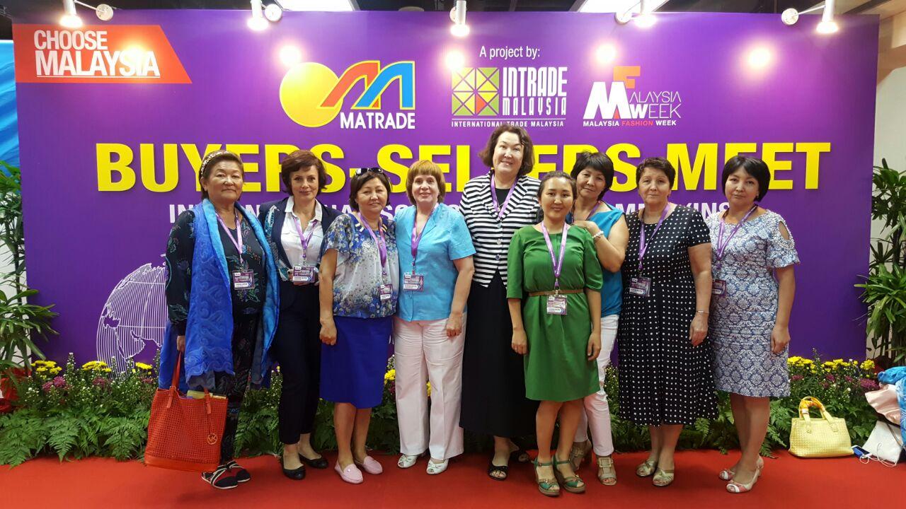 Выставка в Малайзии